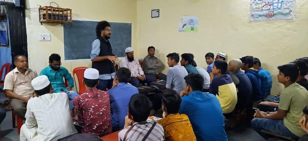 Inaugural Program Of Arqam Study Circle