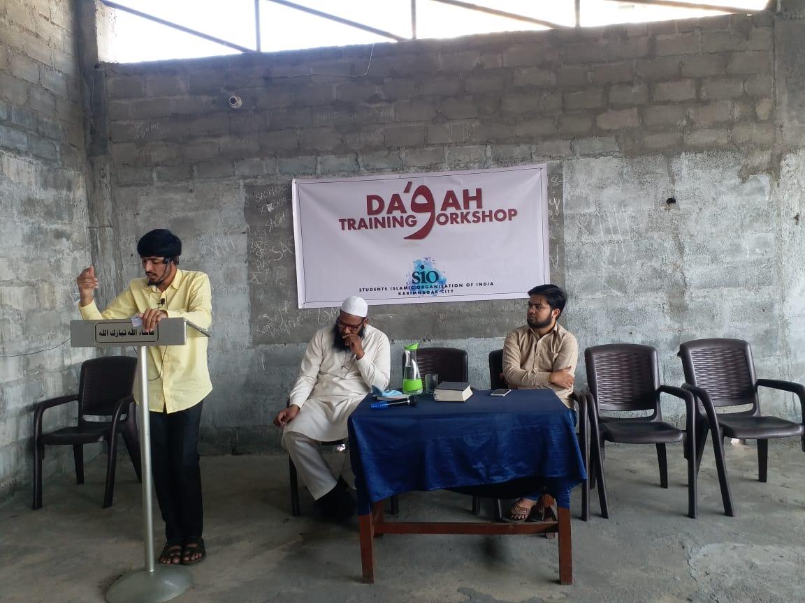Dawah Awareness Campaign