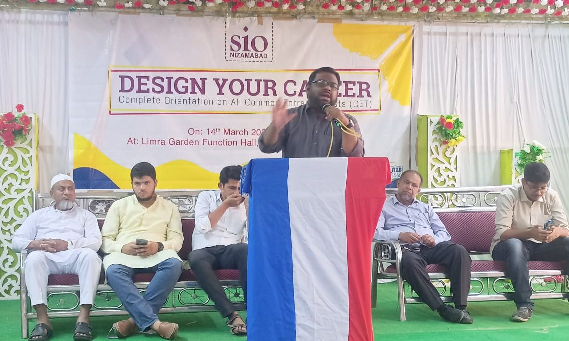 Design Your Career – An Orientation program by SIO Nizamabad