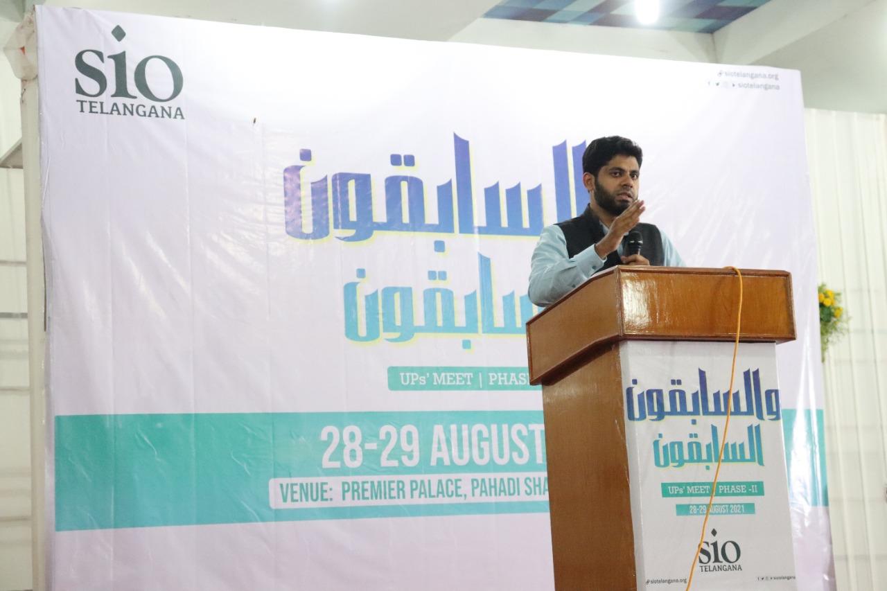 Two days local leaders Tarbiyati Meet held at Hyderabad
