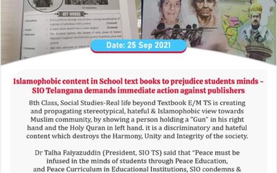 Islamophobic content in School Studey Material to prejudice student's minds – SIO Telangana demands immediate action against publishers